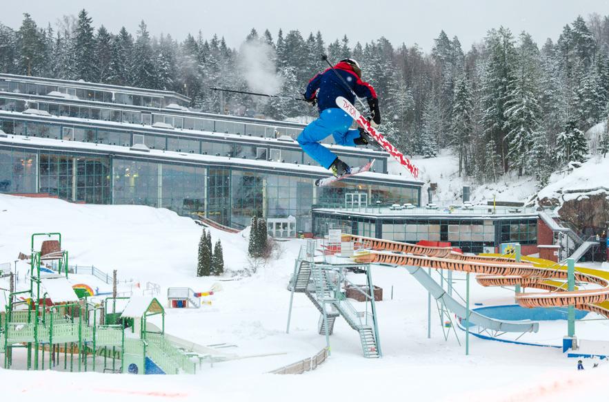 Serena Ski Slopestyle 18.2.2017 osallistumismaksu